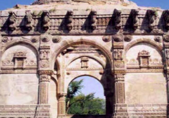 Site primary image